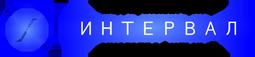 Логотип медицинского центра Интервал