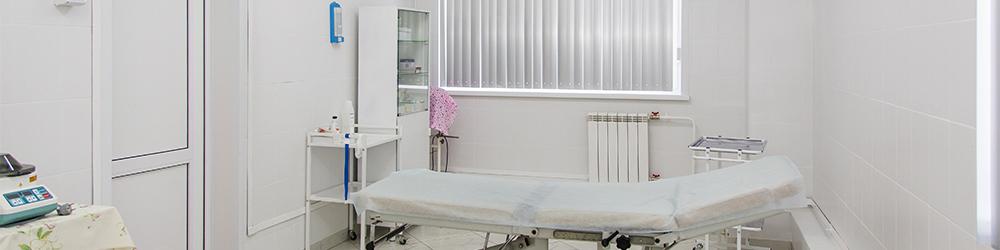 Хирургическое отделение в МЦ Интервал
