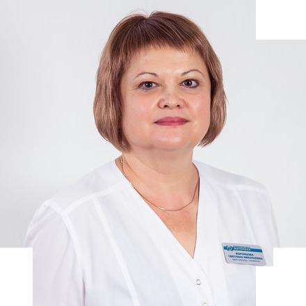 Воронцова  Светлана Николаевна